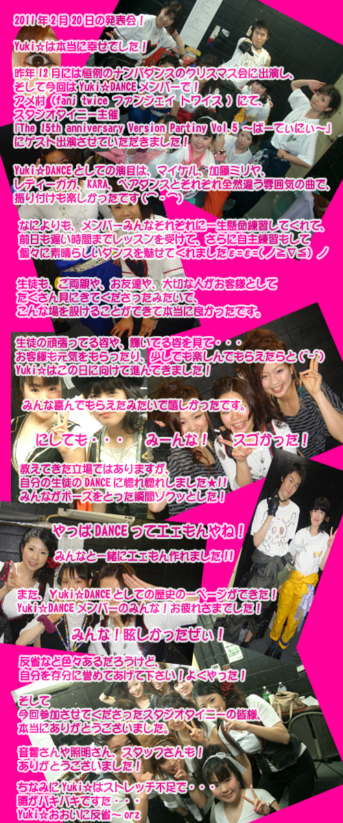20110220-cover